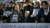 Corée du Sud: la justice ordonne à Nippon Steel de dédommager le travail forcé