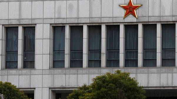 U.S. unseals indictment against Chinese intelligence officers over hacking