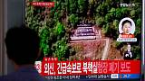 South Korea says North readying nuclear site for international inspectors - Yonhap