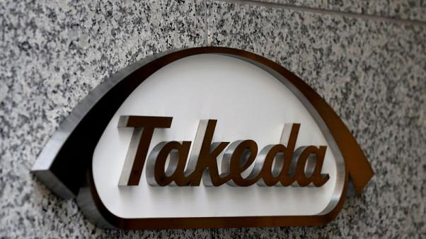 Takeda's raises full-year outlook after second quarter profit rise