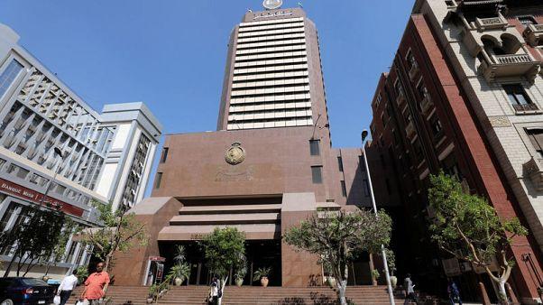 بنك مصر يبيع حصته في سامبا السعودية مقابل نحو 370 مليون دولار
