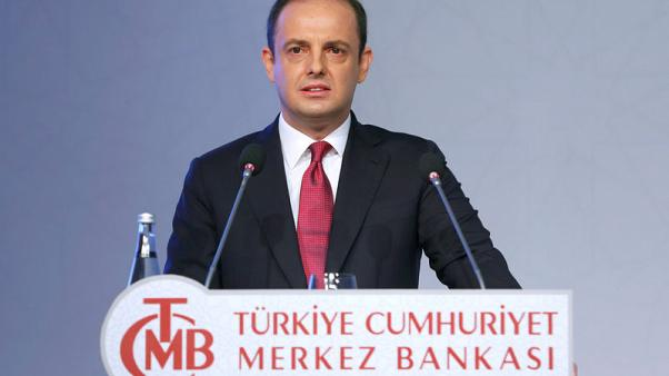Turkey central bank sharply raises inflation forecasts