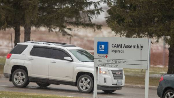 GM profit races past expectations, sees strong full year