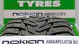 Tyre maker Nokian trims profit view as quarter three sales fall in Russia, Nordics