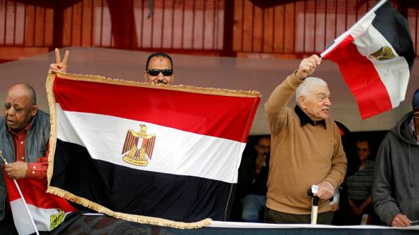 IMF reaches staff agreement for $2 billion disbursement to Egypt