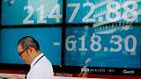 المؤشر نيكي ينخفض 0.06% في بداية التعامل بطوكيو