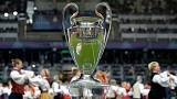 Munich, St. Petersburg candidates for 2021 Champions League final