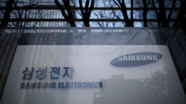 Samsung Elec to compensate ill workers at plants after mediator's proposal