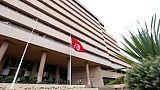 المركزي التونسي يبقي على سعر الفائدة الرئيسي عند 6.75%