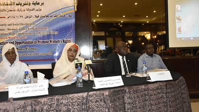 Sudanese women's right to pass citizenship to their children discussed in high-level workshop in Khartoum