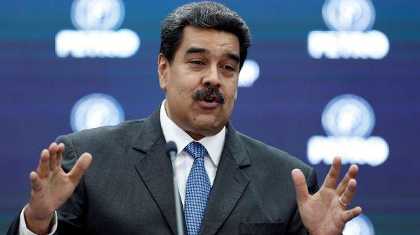ترامب يزيد الضغوط على فنزويلا بعقوبات على الذهب