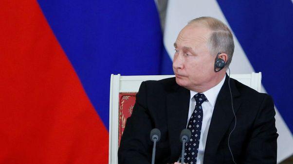 الكرملين: بوتين وترامب سيعقدان اجتماعا مطولا على هامش قمة العشرين في الأرجنتين