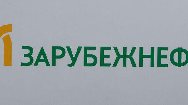 مصادر: شركة نفط روسية تنسحب من مشاريع في إيران بسبب العقوبات الأمريكية