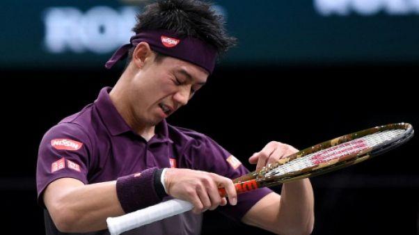 Tennis: Del Potro forfait pour le Masters, Nishikori en profite