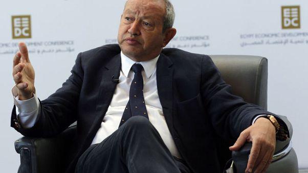 مقابلة-بلتون المصرية: لم نرتكب أي مخالفة طبقا لنشرة طرح ثروة المعتمدة من الرقابة