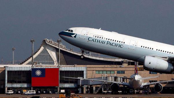 شركة طيران كاثي باسيفيك في هونج كونج تواجه تحقيقا في اختراق بيانات