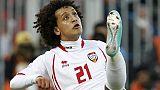 الإمارات تبدأ الاستعداد لكأس آسيا لكن دون المصاب عموري