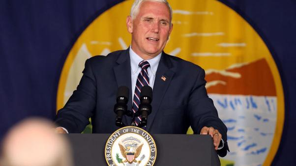U.S. vice president's visit to Japan being arranged for around Nov. 13 - sources