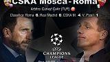 Cska, contro la Roma vogliamo bis Real