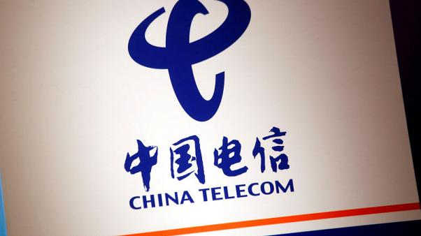 China Telecom, 2 Filipino firms submit joint bid for Philippine telco license