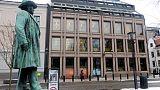 وزارة: على الصندوق السيادي النرويجي عدم إدراج أسواق جديدة أثناء مراجعة