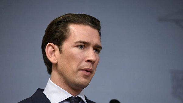 النمسا تشتبه في أن ضابطا تجسس لصالح روسيا لعقود