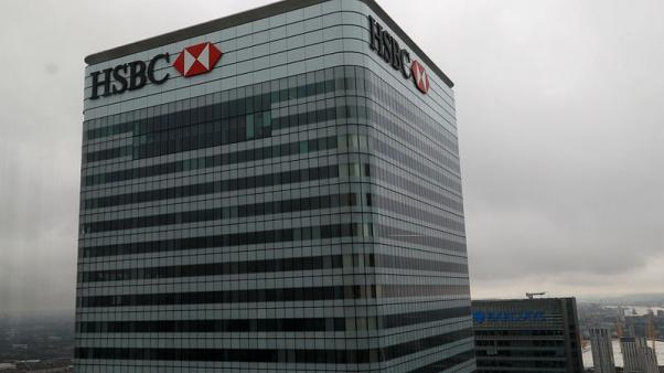South African central bank fines HSBC for lax money laundering controls