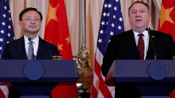 أمريكا تضغط على الصين لوقف التسلح في بحر الصين الجنوبي