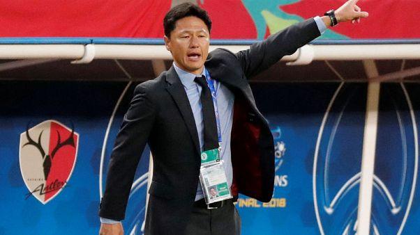 مدرب كاشيما: الفوز باللقب الآسيوي أهم من مواجهة ريال مدريد