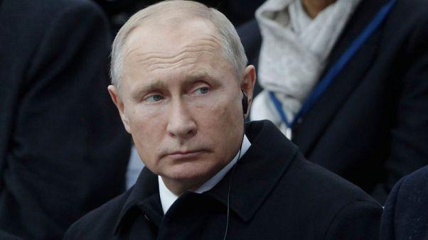 وكالة نقلا عن الكرملين: بوتين لم يناقش اتفاق الأسلحة النووية مع ترامب