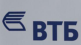 بنك روسي يعرض رهانا بمليار روبل لدعم نفيه تمويل صفقة روسنفت