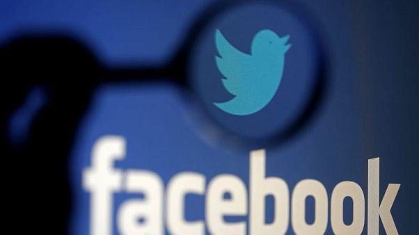 German states want social media law tightened - media