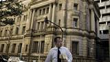 بيانات: أصول بنك اليابان تتجاوز الناتج الإجمالي للاقتصاد