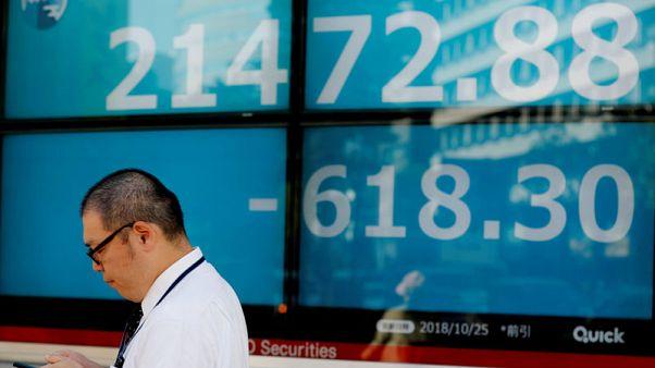 نيكي ينخفض بفعل تراجع وول ستريت وأسهم التكنولوجيا تتأثر سلبا