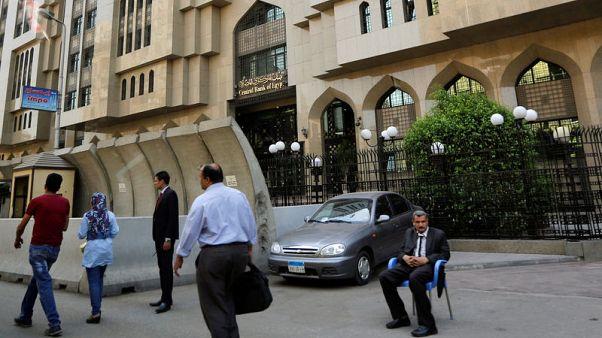 استطلاع-المركزي المصري سيبقي أسعار الفائدة دون تغيير على الأرجح