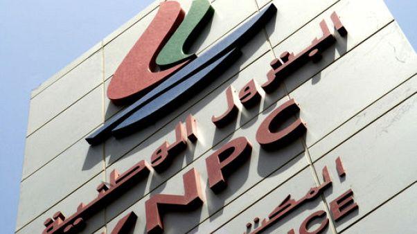 الكويت تعطل العمل في مؤسسات حكومية الأربعاء بسبب الطقس السيء