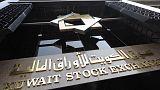 بورصة الكويت تعطل أعمالها الأربعاء بسبب الطقس السيء