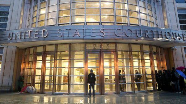 U.S. seeks to strike El Chapo lawyer's opening statement