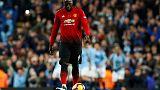 Belgium's Lukaku to miss Iceland clash with injury