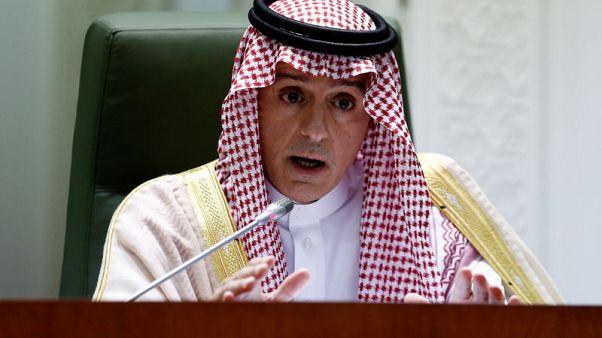 Saudi Arabia says supports U.N. peace efforts on Yemen