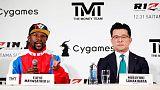 مروج مباريات ياباني يصر على إقامة نزال مرتقب لمايويذر ليلة رأس السنة