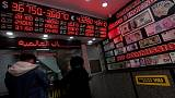 تركيا تلغي بعض القيود على استخدام العملات الأجنبية