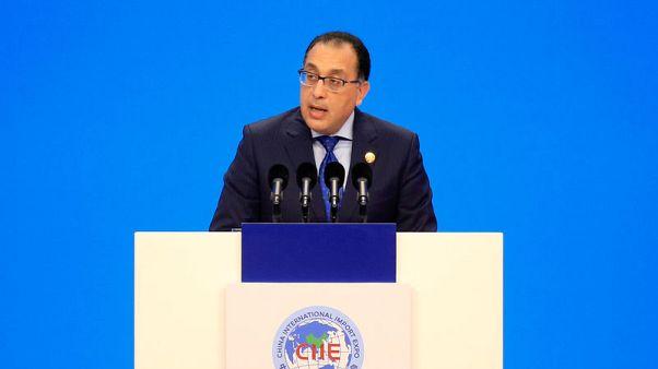 Egypt and Ethiopia to discuss Nile dam dispute - PM