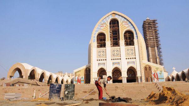 أقباط مصر يفتتحون الكاتدرائية المرقسية في القاهرة بعد التجديد