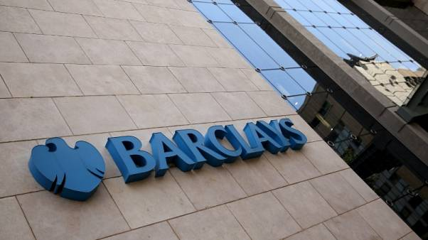 Barclays not liable to buyers of U.S. IPO before 2008 crisis - appeals court
