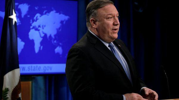 Pompeo says U.S. backs South Korean as head of police agency Interpol