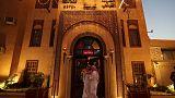 السعودية تدشن مشروعا لدعم الوظائف في قطاع السياحة المستدامة