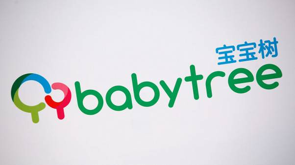 Alibaba suffers rare 'down round' investment as Babytree's HK IPO prices low - sources