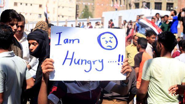 منظمة إنسانية: نحو 85 ألف طفل يمني ربما ماتوا بسبب الجوع