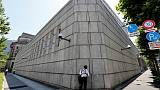 Hold the phone - Cheaper mobile charges to complicate BOJ's inflation push